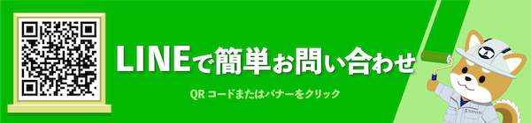 LINE問い合わせバナー_sp